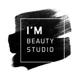 Салон I`M BEAUTY STUDIO, фото №1