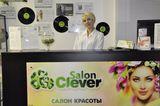 Салон Клевер, фото №6