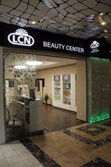 Салон LCN Beauty Center Piterland, фото №1