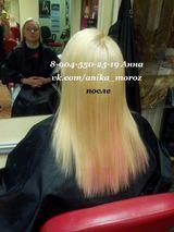 Салон Образцовая парикмахерская, фото №7