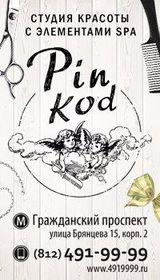Салон Pin Kod, фото №1
