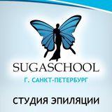 Салон Sugaschool, фото №4