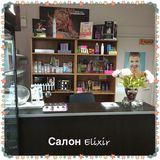 Салон Elixir, фото №5