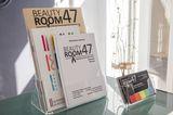 Салон Beauty Room, фото №3