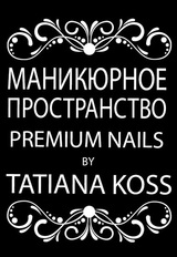 Салон Маникюрное простанство Premium Nails By Tatiana Koss, фото №3