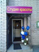 Салон Vsё xoroшо, фото №1