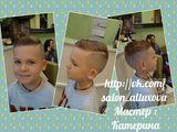 Салон Салон-парикмахерская , фото №6